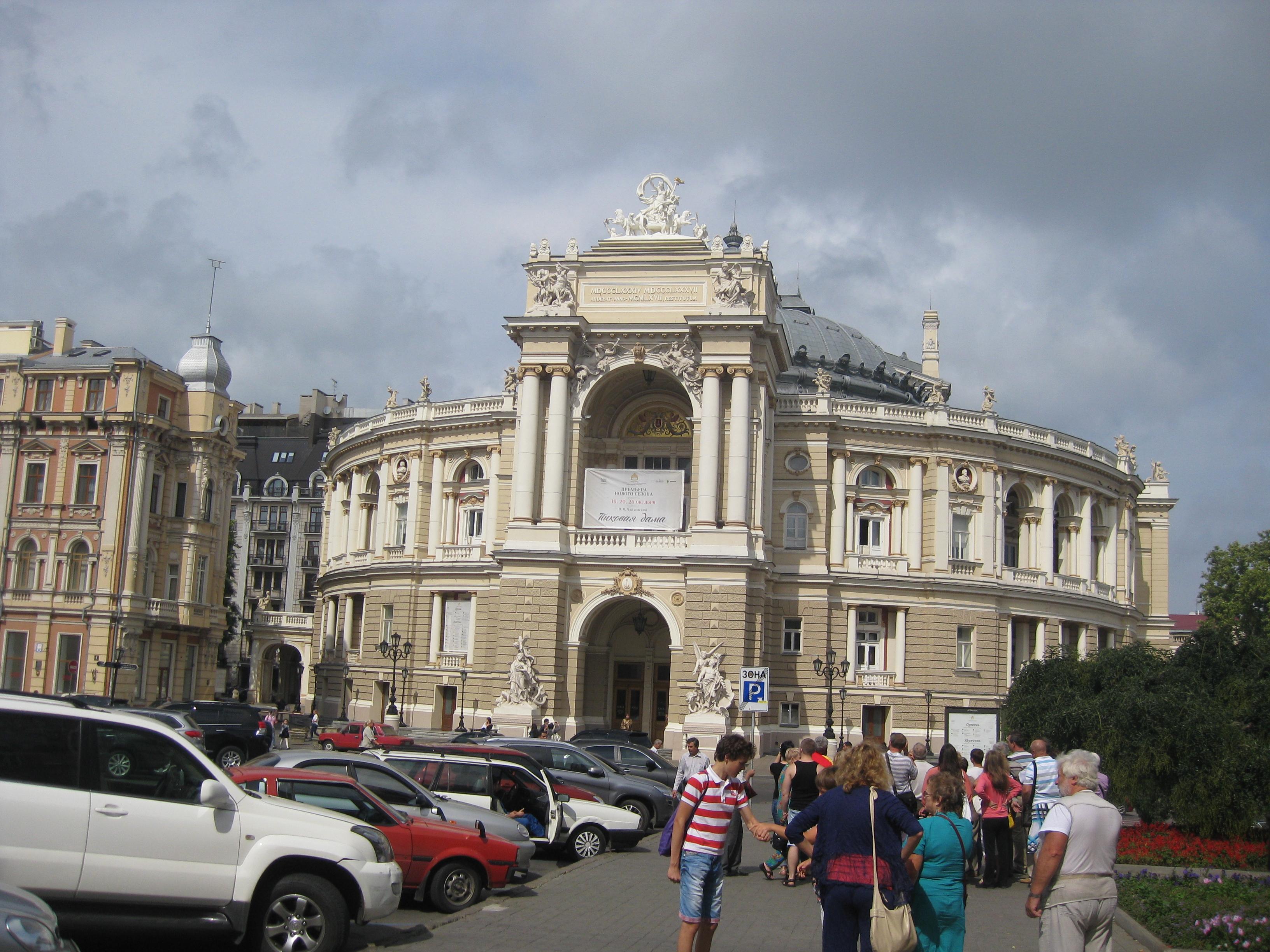 Оперный театр в Одессе.