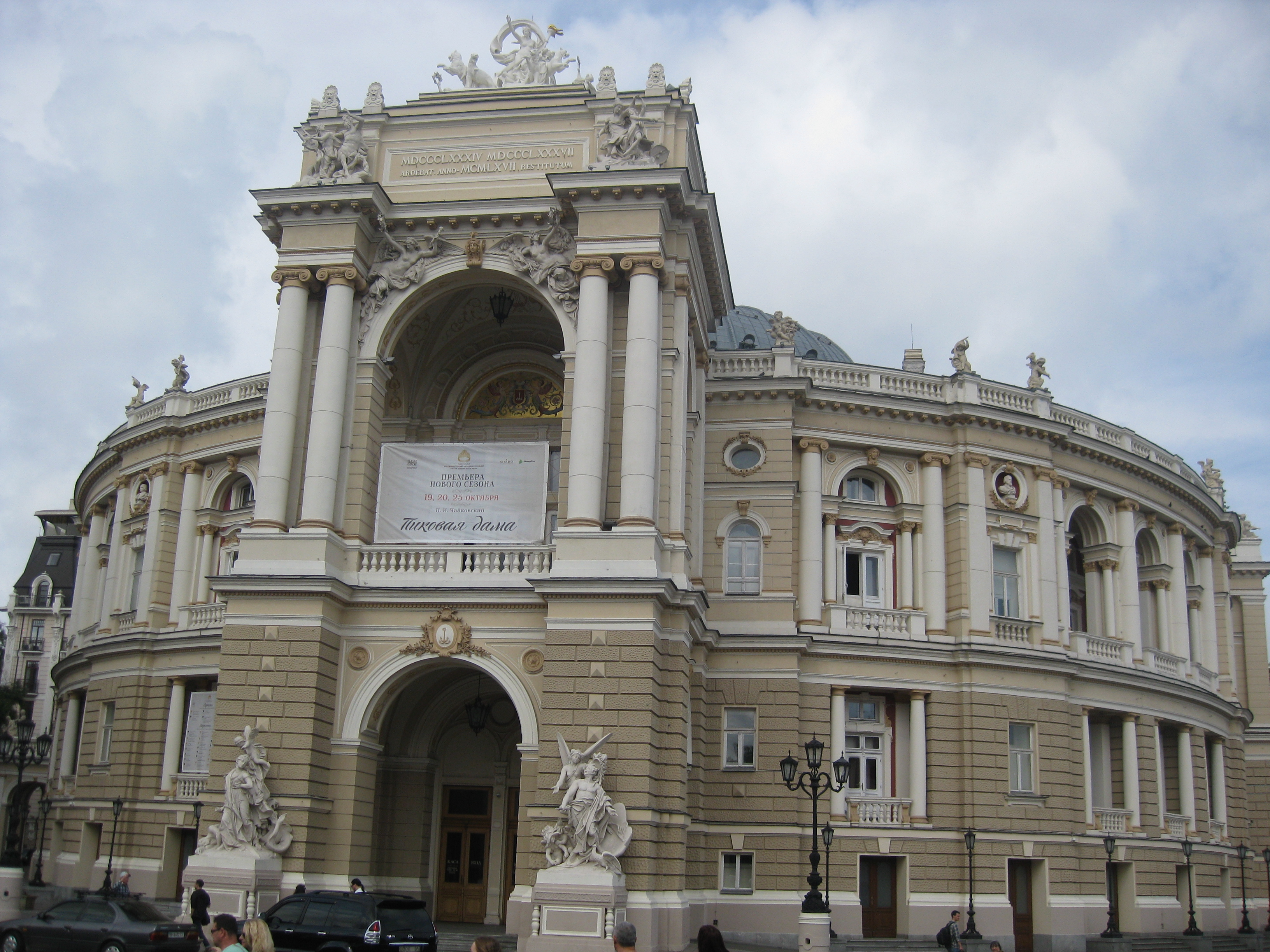Odessa opera and ballet theater facade.