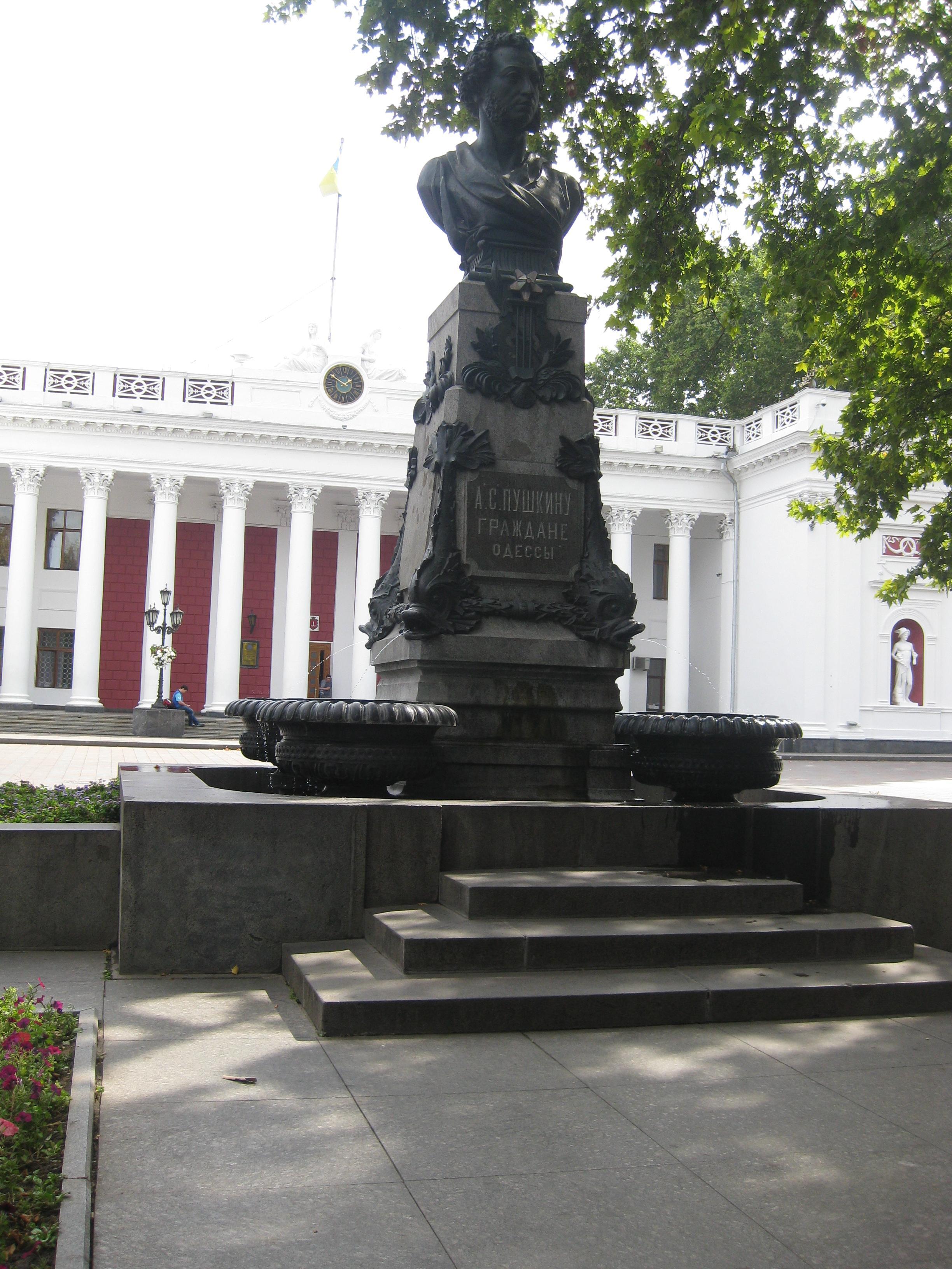 Памятник Пушкину в Одессе.