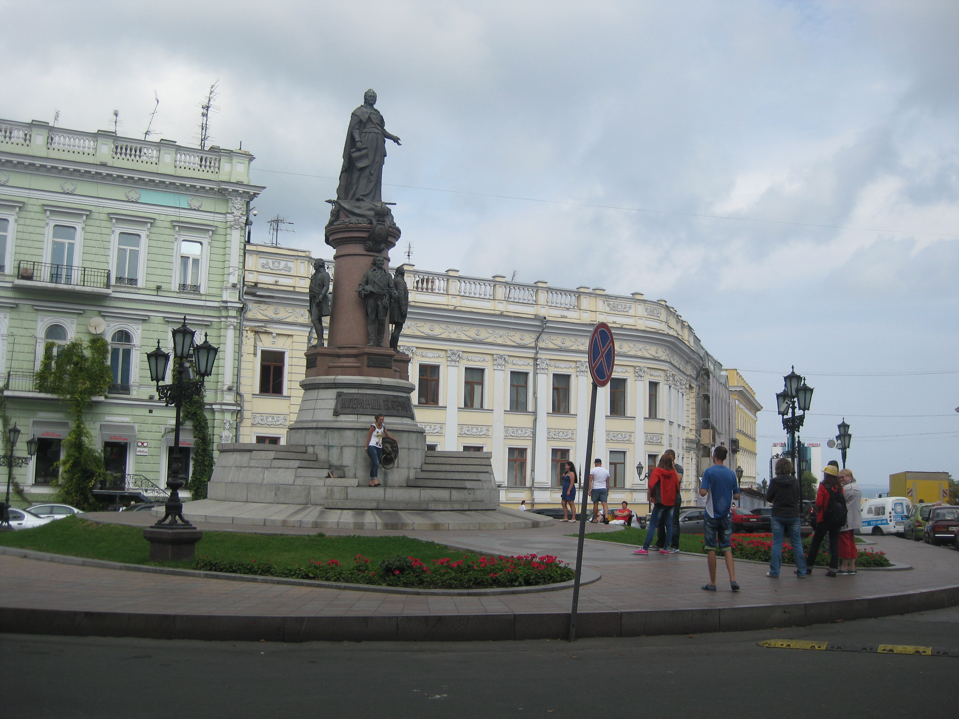 Catherine the great monument in Odessa Ukraine.